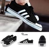 adidas 休閒鞋 Nizza 黑 白 帆布鞋面 基本款 男鞋 女鞋 運動鞋【PUMP306】 CQ2332