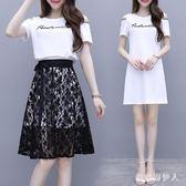 小個子連身裙2019新款夏小清新仙女超仙森系兩件式洋裝套裝 mj15236【棉花糖伊人】