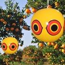 驅鳥器驅鳥球趕鳥球果園驅鳥器嚇鳥器防鳥器農田魚塘養殖場倉庫用 「中秋節特惠」