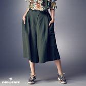 【SHOWCASE】氣質前褶大口袋鬆緊腰七分寬褲(綠)