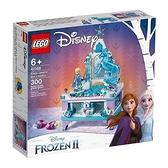 【南紡購物中心】【LEGO 樂高積木】迪士尼公主Disney系列-艾莎的珠寶盒(300pcs)41168