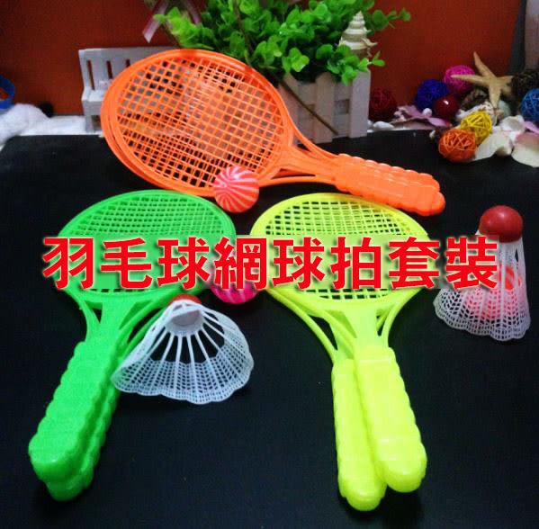 兒童戶外健身運動玩具/羽毛球網球拍套裝 39元