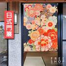 Free Shop 浮世繪日式和風門簾 ...