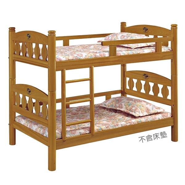 【森可家居】3.5尺烏心石色雙層床 8JX360-1 實木 上下舖