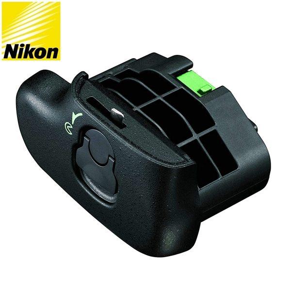 我愛買#原廠Nikon電池蓋BL-5電池室適D500 D810 D800E D800電池蓋MB-D17電池手把蓋EN-EL18電池蓋