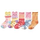 (5雙一組) 繽紛表情拼接防滑膠點中筒襪 中短襪 襪子 童襪 男童 中童 小童 兒童 現貨 童裝 橘魔法
