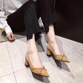 尖頭鉚釘高跟鞋女秋季新款百搭粗跟淺口單鞋黑色中跟女鞋職業  夏季上新
