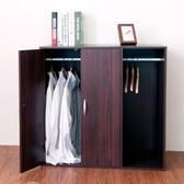 【Hopma】 二門一格組合式衣櫃/衣櫥/櫃子-胡桃木