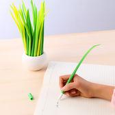 ✭米菈生活館✭【P107】小草造型中性筆 0.38mm 學生用品 設計 辦公用品 創意 文具