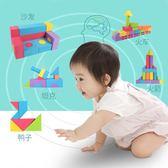 孩子寶貝eva泡沫積木大號1-2-3-6周歲軟體海綿幼兒園益智兒童玩具 歐韓時代.NMS