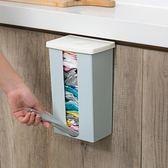 店長推薦 塑料壁掛收納盒廚房裝垃圾袋儲物盒家用墻上抽取式塑料袋整理盒