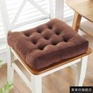 防滑棉花坐墊椅墊學生加厚榻榻米屁股墊教室方形凳子坐墊 【現貨快出】