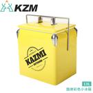 【KAZMI 韓國 酷樂彩色小冰箱13L《黃》】K6T3A013YE/行動冰箱/冰桶/露營/野餐