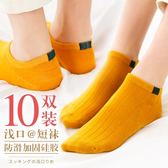 襪子女船襪女純棉淺口隱形短襪韓國可愛學生院風硅膠防滑低幫襪套