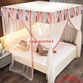 蚊帳家用1.5床支架固定落地2米帶老式防塵頂方便拆洗布【時尚好家風】