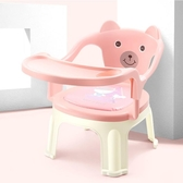 寶寶吃飯餐椅兒童椅子座椅塑料靠背椅叫叫椅餐桌椅卡通小椅子板凳