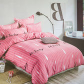 床包被套組-雙人[冰滴-粉]床包加二件枕套, 雪紡絲磨毛加工處理-Artis台灣製