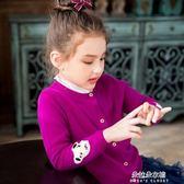 兒童毛衣年秋冬新款女童開衫羊絨衫外套兒童薄款毛衣圓領外穿針織開  朵拉朵衣櫥