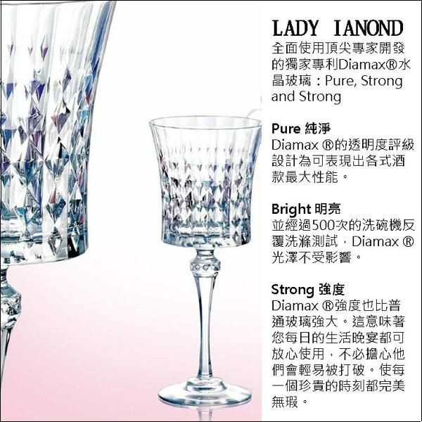 Chef & Sommelier(C&S) / LADY DIAMOND系列- CANDY-DISH靚女晶鑽糖果盒(1入)