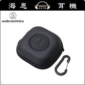 【海恩數位】日本鐵三角 AT-HPP300 耳機收納包 黑色