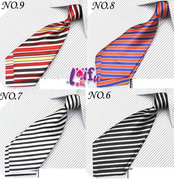 ★草魚妹★K191短版小領帶學生領結領花糾糾表演制服,售價69元