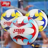 充氣軟式5號排球中考學生訓練專用球男女初學者沙灘比賽球【勇敢者】