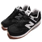 New Balance 復古慢跑鞋 NB 574 黑 銀 麂皮 男鞋 女鞋【PUMP306】 ML574HRMD ML574HRMD