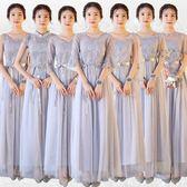 伴娘禮服女2018新款長款韓版灰色顯瘦大碼姐妹團伴娘服裙紫色演出