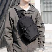 男士側包潮流時尚胸包休閑男生小背包新款胸前包包潮牌單肩側背包 極簡雜貨