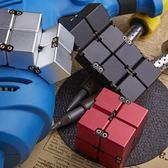 雙十一返場促銷無限魔方實心鋁合金解壓神器成人口袋魔方創意無線減壓玩具方塊