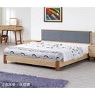 【森可家居】柏克6尺床片型雙人加大床台 10ZX052-4 床架 北歐風 貓抓皮 木紋質感 MIT台灣製造