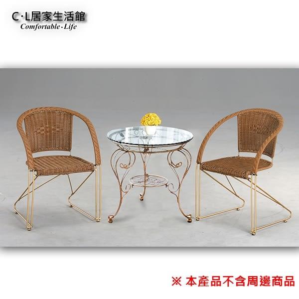 【 C . L 居家生活館 】Y825-3+Y825-4 鐵藤休閒圓桌椅組(1桌2椅)