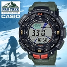 CASIO 卡西歐 手錶專賣店 PRG-...