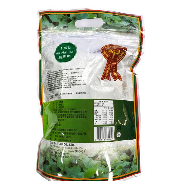 特級牛蒡茶 綠牛蒡 台灣名產牛蒡茶 自然無添加 純天然 600克 上選品種 品質保證 【正心堂】
