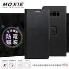 【現貨】Moxie X-SHELL Samsung Galaxy S8 360°旋轉支架 電磁波防護手機套 超薄髮絲紋保護套