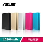 ASUS 華碩 ZenPower 行動電源 10050mAh