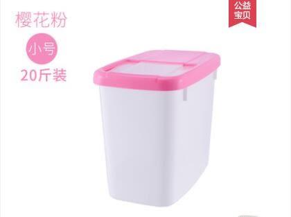 米桶儲米桶米箱20斤塑料防蟲面粉桶廚房米缸5kg大米罐家用10kg 曼莎時尚