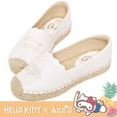 HELLO KITTY X Ann'S鳳梨單色刺繡小花邊平底草編鞋-米白