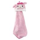 小禮堂 美樂蒂 可掛式造型擦手巾 吸水毛巾 擦手毛巾 30x30cm (粉 大臉) 4990270-12803