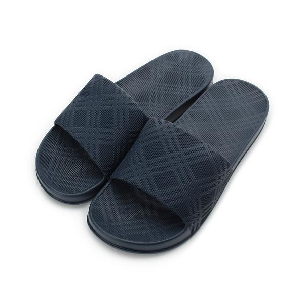 SLIPA 菱格壓紋室內拖鞋 深藍 MA52 男鞋 鞋全家福