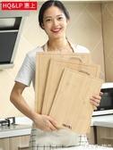 廚房案板切菜板竹搟面板家用黏板大小號實木切板面板菜板水果砧板 ◣怦然心動◥