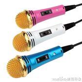 全部捷升 DT-308全民K歌手機麥克風 電腦筆記本電容麥YY語音聊天話筒 美芭
