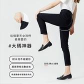 【中大尺碼】MIT不規則打棗薄布長褲