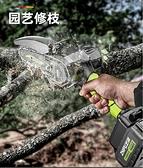 鋰電鋸 德國充電式單手電鏈鋸家用小型手持無線電動鋰電戶外伐木電鋸 薇薇WJ
