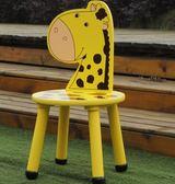 熱銷兒童幼兒園卡通動物靠背實木椅子套裝桌子小凳子兒童卡通椅  百搭潮品