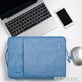 華為matebook13筆記本13.3榮耀MagicBook14男13.9女X適用聯想內膽包ATF  英賽爾3C