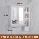 浴鏡 太空鋁鏡櫃掛墻式衛生間浴室鏡子帶置物架壁掛廁所洗手間現代簡約 DF 維多原創