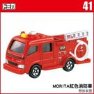 TOMICA 多美小汽車 NO.041 紅色消防車MORITA FIRE ENGINE TYPE CD-I《TAKARA TOMY》