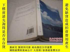 二手書博民逛書店《都什麼時候了》林夕罕見著 2014年4月1版1印Y205811