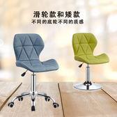 吧台椅升降椅現代簡約家用歐式旋轉酒吧椅高腳凳前台椅子靠背凳子【時尚家居館】